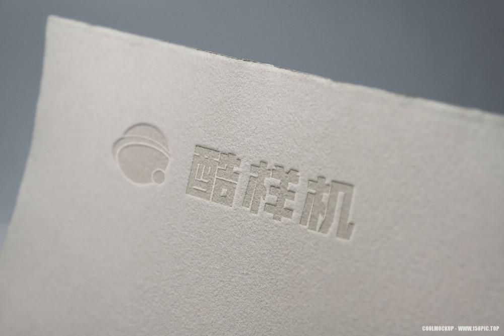 平面纸质logo样机