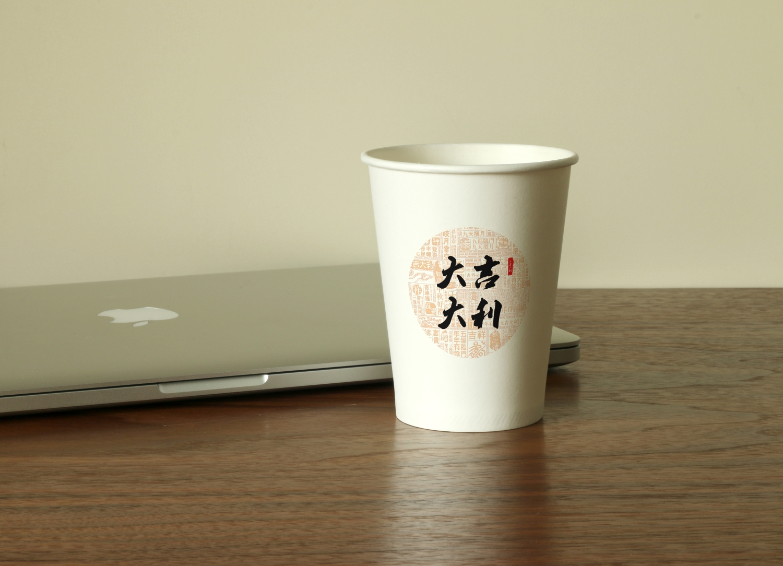1581862711 55ce0cd27663416 - 大吉大利新年喜庆物料vi样机纸杯样机