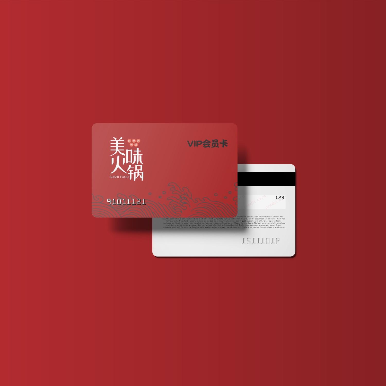 1582520667 fc9428358efbb49 - 高档餐饮品牌火锅连锁店vi样机会员卡样机