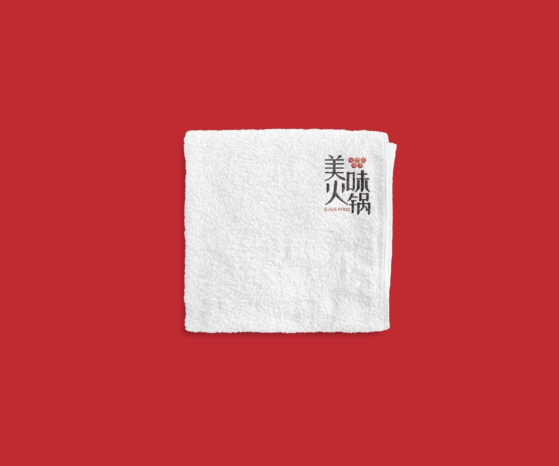 1582520862 c61048fa119f49b - 高档餐饮品牌火锅连锁店vi样机消毒毛巾样机