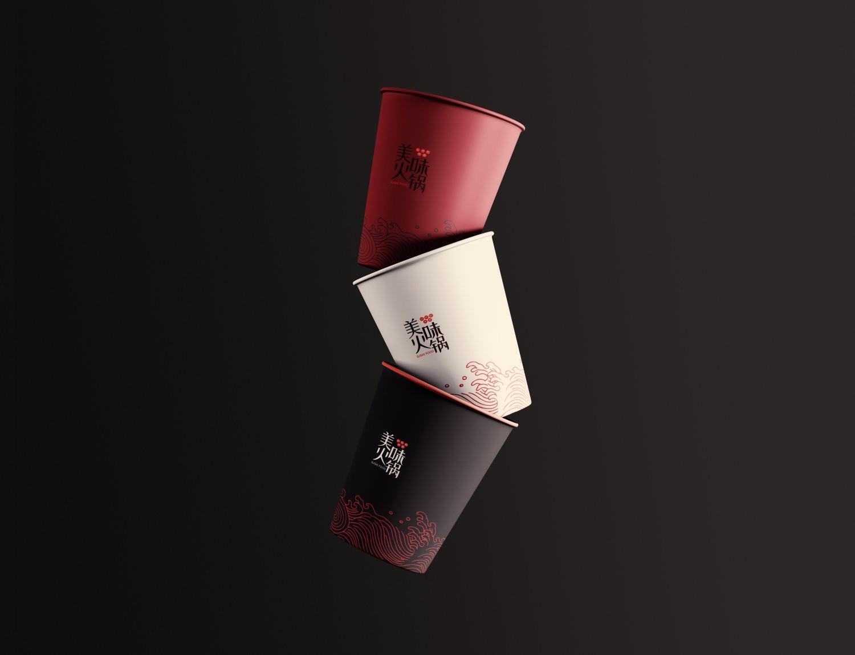 1582521094 e7fef4af4030260 - 高档餐饮品牌火锅连锁店vi样机杯子纸杯样机