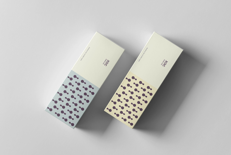 1582691568 d7077642cf70440 - 简约包装盒礼品盒样机